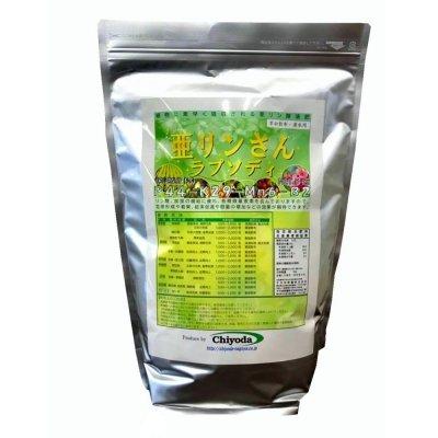 画像1: 亜リンさんラプソディ|P44-K29-Mn6-B2【5kg】|植物に素早く吸収される亜リン酸液肥|葉面散布・潅水用