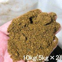 ニームケーキパウダー【インドセンダン油粕】【10kg(5kgx2袋)入り】