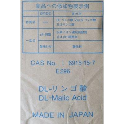 リンゴ酸フソウM