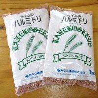 【牧草種子】ライ麦|ハルミドリ【極早生種】【飼料作物用】【1kg】カネコ種苗製