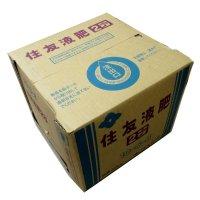住友液肥2号(N10-P5-K8)【20kg】長年定評のある化成液肥