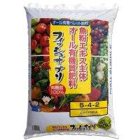 フィッシュサプリ(5-4-2)【20kg】魚エキス主体のオール有機質ペレット