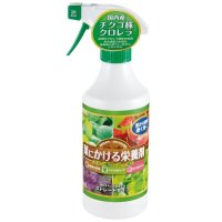 クロレラの恵み 葉にかける栄養剤【500ml】楽育菜園|リッチェル