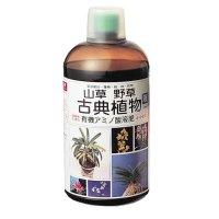 古典植物液肥(4-4-4)【1200cc】マンガン、鉄の要素で葉色絶妙|微臭性|アミノール化学