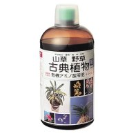 古典植物液肥【1200cc】葉色絶妙|微臭性|アミノール化学