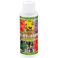 クロレラの恵み 花と野菜の液体肥料(N3-P4-K3)【80ml】 楽育菜園|リッチェル