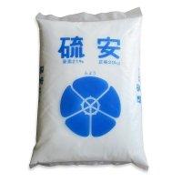 速効性の葉肥--硫酸アンモニア(硫安)【20kg】