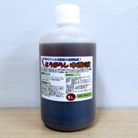 とうがらし木酢液(1リットル)害虫・害獣忌避