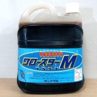 サンアグロ|グロースターM(1-5-5)【5kg】|葉面散布肥料|高濃度散布可