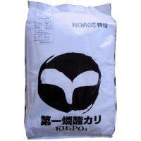 [品薄]第一燐酸カリ(0-51-34)【20kg】