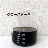 サンアグロ|グロースターM(1-5-5)【20kg】|葉面散布肥料|高濃度散布可