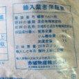 酒粕配合-粒状-アカギユーキ561(N5-P6-K1)【20kg】