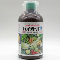 【有機アミノ酸肥料】バイオール液【500ml】「アミノ酸2%入り600g 5-5-5-1」〈アミノール化学研究所〉