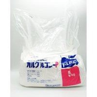 [軽]カルグルコンP-豆腐-充填用【5kg】豆腐用凝固剤・グルコン酸(食品添加物)
