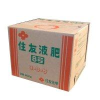 住友液肥8号(N8-P8-K8)【20kg】長年定評のある化成液肥