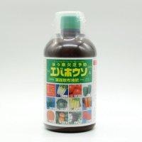 エバホウソAエキス「ほう素欠乏予防・即効性葉面散布液肥」【500ml】