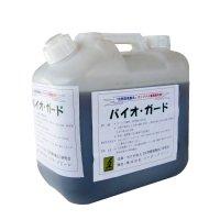 葉面散布剤「バイオ・ガード」自然環境農法オリジナル【10L】