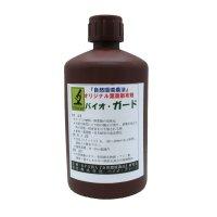 葉面散布剤 -バイオ・ガード-【1L】自然環境農法オリジナル