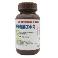 果実甘味向上資材|甘(かん)|特殊発酵植物エキス【250ml】