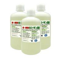 キトサン溶液【3L(1Lx3本)】一般農業園芸用