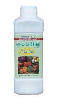 ベリーニームV 野菜・花卉用500ml|アザディラクチン10000ppm配合