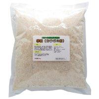 卵殻(たまごのから)【2kg】「100%有機石灰質肥料」
