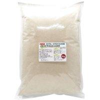 有機石灰質肥料「北陸産天然貝化石」【5kg】酸性土壌改良・有機質補給