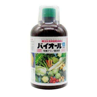 【有機アミノ酸肥料】バイオール液【500ml】