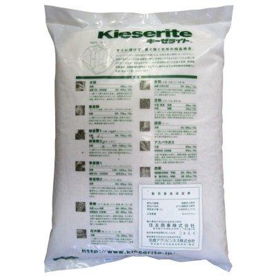 画像5: 天然硫酸苦土肥料「キーゼライト(粉体)」【15kg】「持続性のある水溶性マグネシウム」
