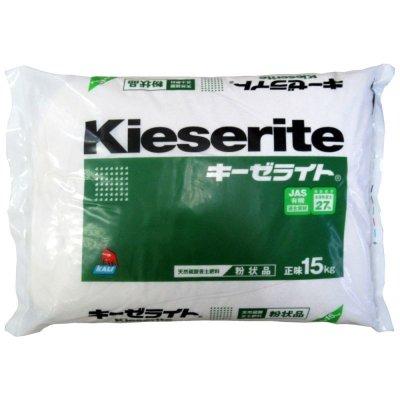 キーゼライト「天然硫酸マグネシウム」