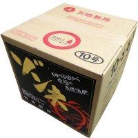ゾンネ10号【20kg】N10-P5-K6|日本肥料