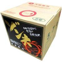ゾンネ5号【20kg】N5-P7-K6|日本肥料