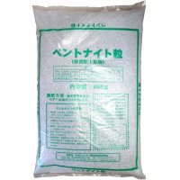 【粒状】膨潤粘土鉱物ベントナイト土壌改良材【20kg】モンモリロナイト【有機JAS適合資材】