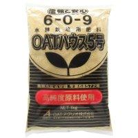 OATハウス5号(大塚ハウス5号)養液栽培用(6-0-9)|微量要素入り肥料【1kg】