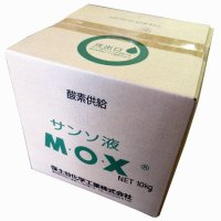 M・O・X(エムオーエックス)【10kg】酸素供給剤