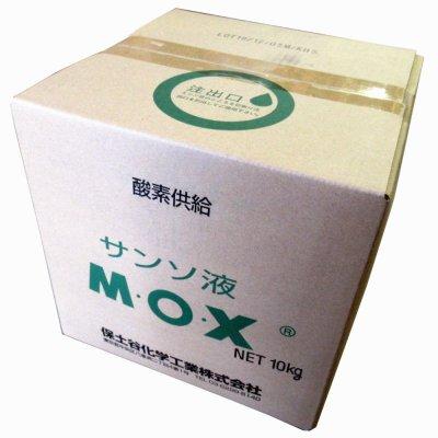 M・O・X