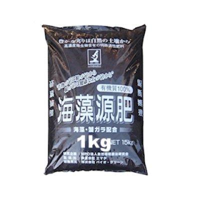 海藻源肥1kg