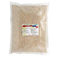 国産カニガラ粉末【1kg】「植物保護・肥効・土壌改良・アクアリウム飼料に」