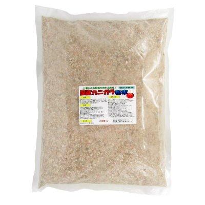 画像1: 国産カニガラ粉末【1kg】「植物保護・肥効・土壌改良・アクアリウム飼料に」