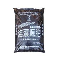 海藻源肥【15kg】「ETO菌と併用する特殊活性肥料(海藻・カニガラ入り堆肥)」