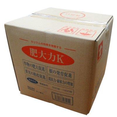 画像2: 肥大力K 肥大促進カリウム葉面散布肥料【20kg】