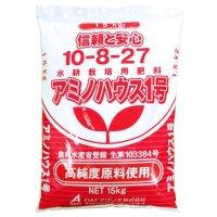 養液栽培用|アミノハウス1号(10-8-27)【15kg】【アミノ酸配合】養液栽培に最適な比率
