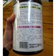 東洋蘭液肥(2-5-5)【1200cc】