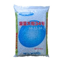 ウレアホルム入りサンアグロ園芸大粒34号|高度化成10-12-10+苦土2.0【20kg】緩効性大粒化成