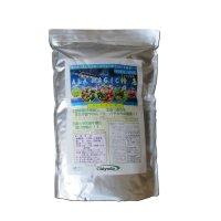 ALA MAGIC 特急|アラマジックエキスプレス(14-5-9)【5kg】[葉面散布・潅水用ALA入り肥料]