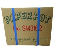 SM3162|ペーパーポット |200冊入り (162穴)|日本甜菜製糖|ニッテン