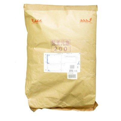 画像1: 医王元素・200メッシュ(微粉末)【有機JAS適合資材】【20kg】ぼかし・堆肥・液肥作りに