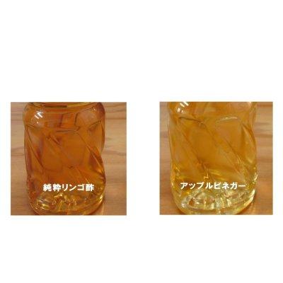 画像4: [軽]純粋りんご酢【20L】