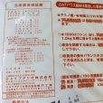 アミノハウスS1号(9-7-32)【アミノ酸配合】