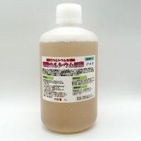 微量要素入り「速効性・硝酸カルシウム液肥(7-0-3)」【1Lボトル容器】